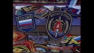 Краткий обзор самой большой в России коллекции нашивок Вооруженных сил и силовых структур.