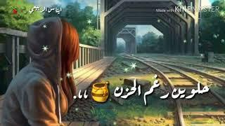 نغمه رنين هاتف حاتم العراقي حصريا 2019