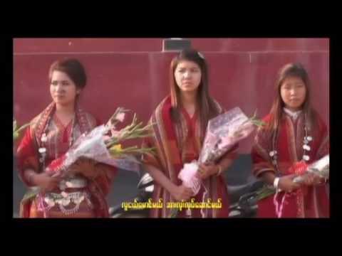 Myanmar New Song - ခ်င္းျပည္အတြက္