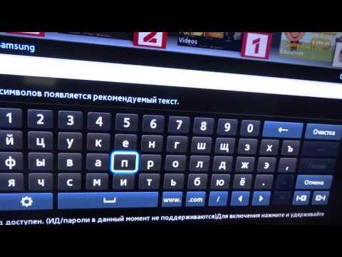 Как на телевизоре Samsung smart TV установить приложения или игры)
