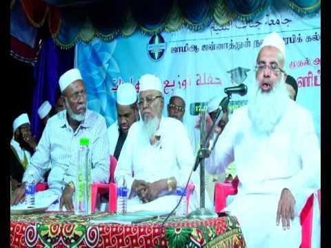 Tamil bayan Haj.Abdur rahim rasadi inspireing speech jannathun naiem barakathabad asika thangamaliga