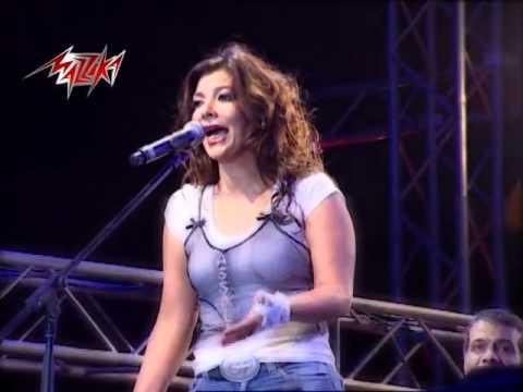 Ah Ya Lalli - Asala&WestElBalad آه يا لالالي-حفلة - أصالة ووسط البلد