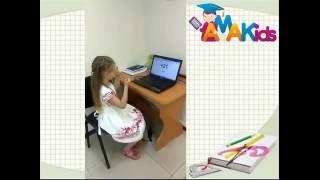 Уроки раннего развития ✔ Даше 7 лет, она считает 20 примеров за 1,2 сек