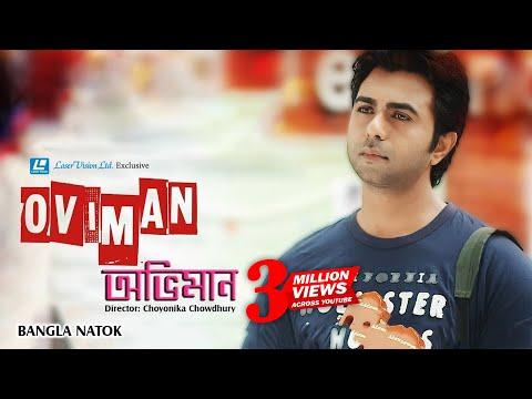Oviman | Bangla Full HD Natok | Chayanika...