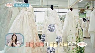 [착한 패션] 웨딩드레스가 한복으로 大 변신★ 체인지(…