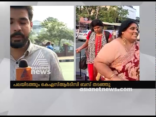 Two Youth Congress workers hacked to death in Kasargod; Youth Congress Harthal   Live Updates