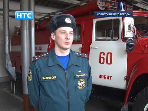 Жители дома Ленина №11 благодарны пожарным за слаженную работу