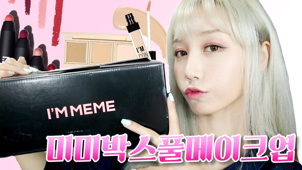 Download (eng) Full Face Makeup using only MEMEBOX | Hanbyul