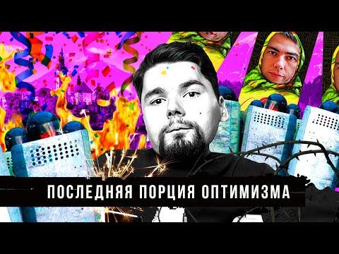 О жизни в России: стрельба по ФСБ, пожар на «Адмирале Кузнецове» и Росгвардия в школе | Сталингулаг