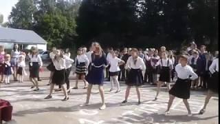 Танец флешмоб на 1 Сентября 2017