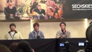 [직캠] 2020.2.1 젝스키스 [ALL FOR YOU] 발매 기념 팬 사인회 (앞부분끝인사)