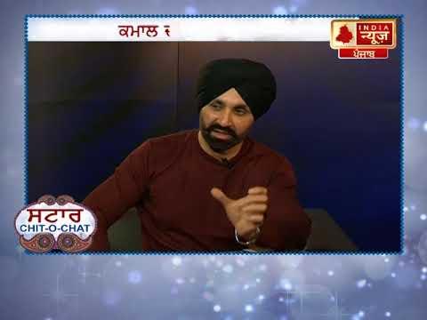 Sukshinder Shinda Interview | India News Punjab | Gagandeep Singh
