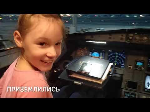 Москва Абу Даби Бангкок перелет с пересадкой