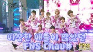 [?? ?? ??/Hey! Say! JUMP] ??? ??? ??? FNS Chau#
