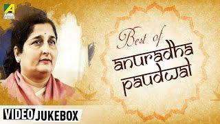 Best of Anuradha Paudwal | Bhorer o Akashe | Bengali Songs Video Jukebox | Anuradha Paudwal