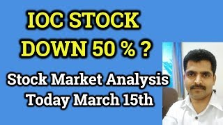 IOC STOCK DOWN? | IOC BONUS & Record Date | Stock Market Updates Today and Nifty Analysis