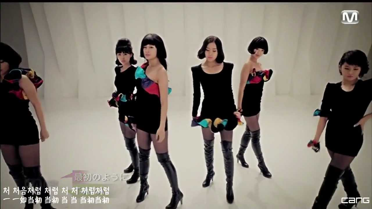 [MV]「老蒼製作」T-ARA - 一如当初 [中韩双语字幕]
