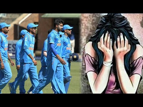Indian team member arrested for alleged rape in Zimbabwe, no cricketer involved | Oneindia News