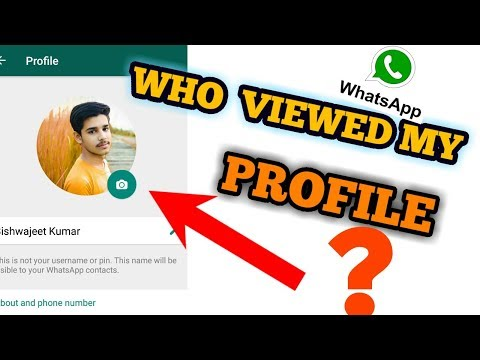 Who Viewed my Whatsapp Profile | How To See| - YouTube