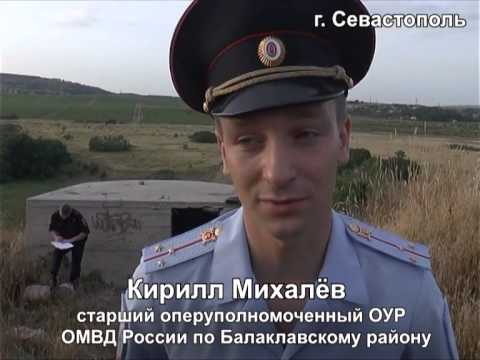 В Севастополе сотрудники полиции задержали подозре