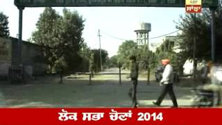 Election Special: Know your Candidates, Majha region, Punjab
