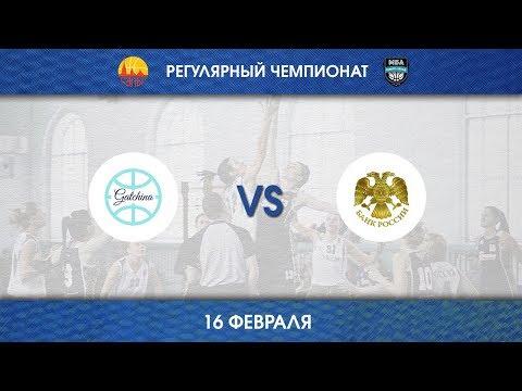 ГАТЧИНА - БАНК РОССИИ (16.02.2019)