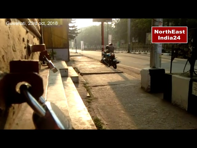 Assam Bandh against citizenship bill-2016- LIVE UPDATE