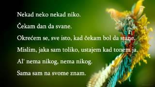 Ana Mašulović - Nekad neko