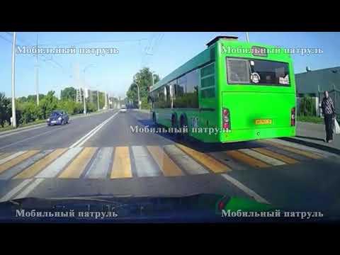 Мобильный патруль автобус