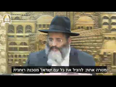 """מה הכוח המיוחד של תורת החסידות? 📚😇 רגע של אור עם הרב ישראל אברג'ל לכבוד הילולת האדמו""""ר הזקן"""