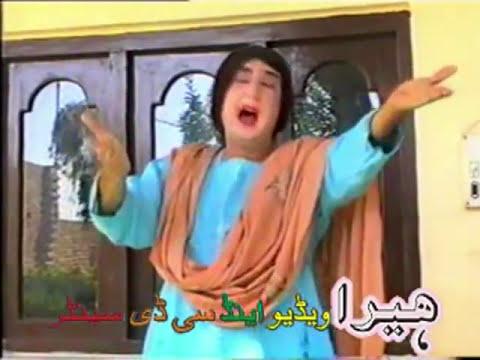 Ghobal Da Khuwa Banay Engor - Pashto Comedy Drama Movie Telefilm