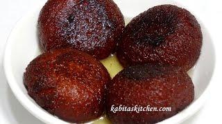 kala jamun recipe khoya gulab jamun step by step kala jamun recipe indian sweets