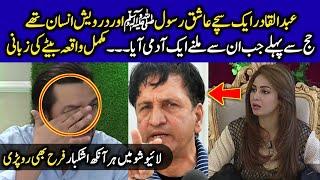 Abdul Qadir Son Salman Qadir Interview with Farah Sadia | Aplus