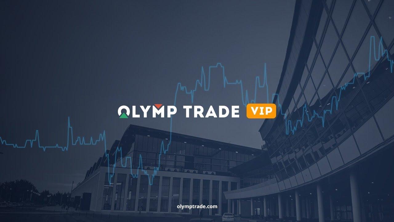 Торговый мастер-класс от VIP-аналитиков | OLYMP TRADE VIP