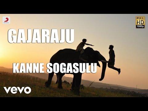Gajaraju Kanne Sogasulu Telugu Video  D. Imman