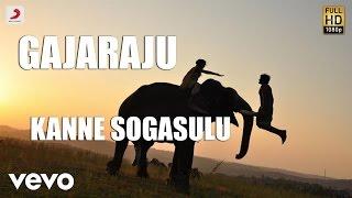 Gajaraju - Kanne Sogasulu Telugu Video   D. Imman