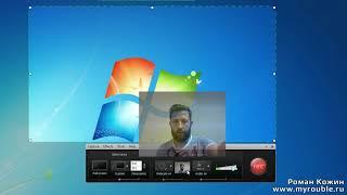 Урок 17 - Работа с вебкамерой