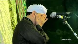 اكاد من فرط الجمال اذوب الشيخ ياسين التهامي ريمكس