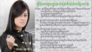 Nonstop - Kanha Collection [Hang Meas Best Song]  កញ្ញា 2017
