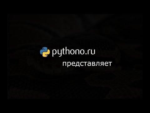 Как скомпилировать программу на Python в .exe файл
