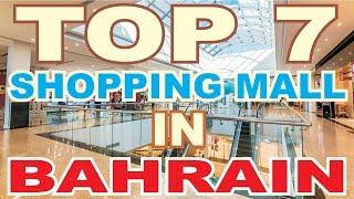 Top 7 Shopping Malls In Bahrain