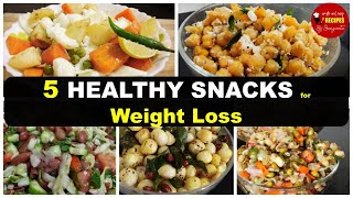 #weightlossrecipes #healthysnackrecipes #quicksnackrecipes #recipesbysangeeta #eveningsnacks evening time and feeling hungry, get over the fried items tr...