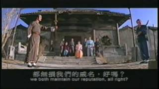 Chinese Movie [The Tales Of The Flying Fox- Part02][Khmer Language-EngSub]