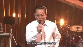 説明. 日本テレビ系ドラマ「熱中時代」主題歌. 懐かしソング!歌いまし...