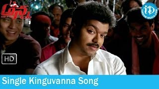 Anna (Thalaivaa) Movie Songs - Single Kinguvanna Song - Vijay - Amala Paul