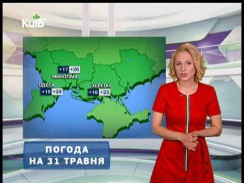 Прогноз погоди в Україні -  31.05.2017