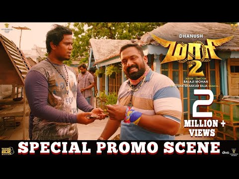 Sanikelamai - Adithangi Special Promo Scene | Maari 2 | Dhanush | Balaji Mohan | Yuvan Shankar Raja