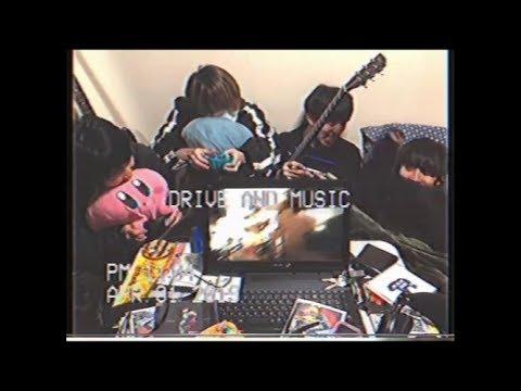 アバヨズ 「ドライブアンドミュージック」 Music Video