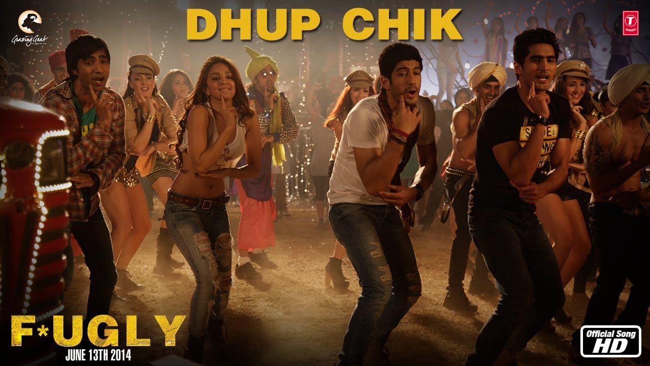 dhup chick song