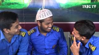 Islamic Short Film In Bangla-Three Friends